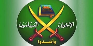 مصر اخوان المسلمین را در فهرست «گروههای تروریستی» قرار داد
