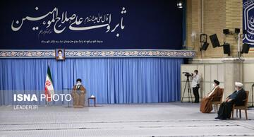 واکنش رسانههای خارجی به بیانات امروز مقام معظم رهبری