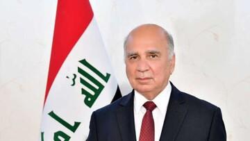 وزیر خارجه عراق به مسکو سفر کرد