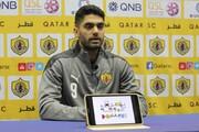 ابراز خوشحالی بازیکن ایرانی از حضور در لیگ قطر