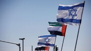 ورود اولین محموله کالای اسرائیلی به امارات
