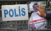 ترکیه از پایان محاکمه غیابی متهمان پرونده خاشقجی خبر داد