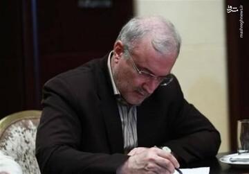 زمان تست انسانی واکسن ایرانی کرونا مشخص شد/فیلم