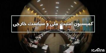 جلسه اعضای کمیسیون امنیت ملی با وزیر اطلاعات