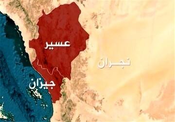 سفر نخستین گروه گردشگران اسرائیلی به امارات