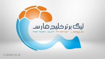 برنامه هفتههای پنجم تا هفتم لیگ برتر