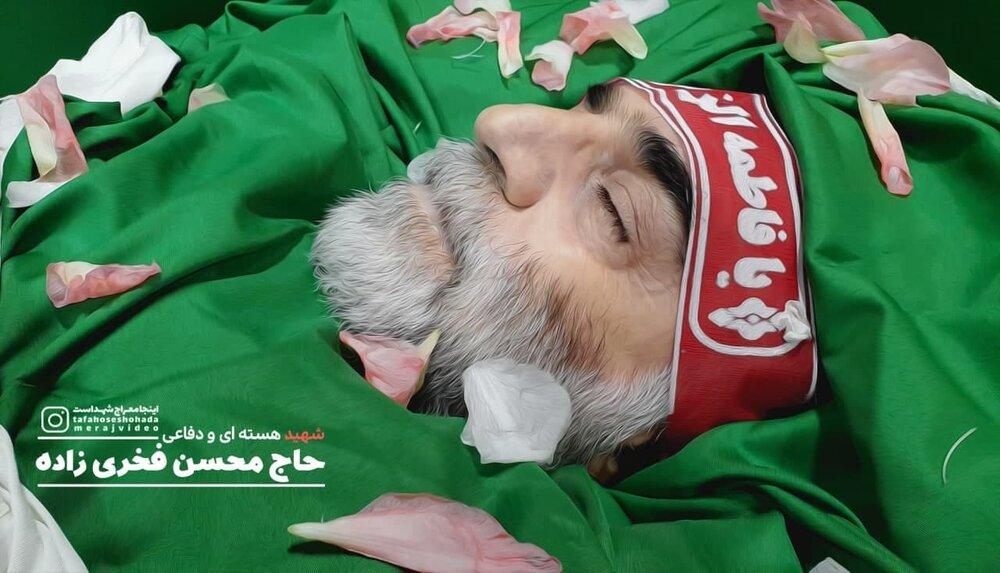 اولین تصویر از پیکر مطهر دانشمند هسته ای و دفاعی شهید حاج محسن فخری زاده