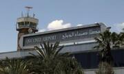 ائتلاف سعودی به اطراف فرودگاه صنعا حمله کرد