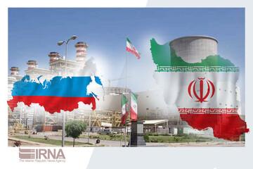 توافق جدید ایران و روسیه برای ساخت نیروگاه