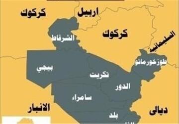 داعش مسئولیت حمله به پالایشگاه صلاح الدین عراق را برعهده گرفت