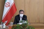 جهانگیری به وزیر صمت نسبت به تامین نیازهای داخلی دستور داد