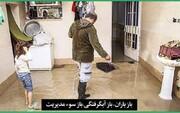 تکرار داستان آبگرفتگی در خوزستان؛ باز باران، باز سوء مدیریت!