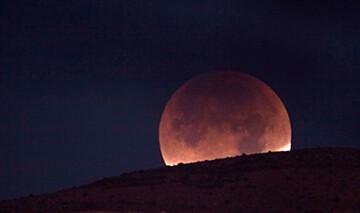 جزئیات وقوع آخرین ماهگرفتگی قرن در آسمان امروز