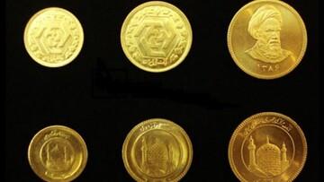 سکه و طلا گران شد؛ افزایش قیمت سکه در کانال 11 میلیونی
