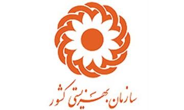 توضیحات بهزیستی درباره خودکشی دختر نوجوان در یکی از مراکز مشهد
