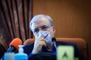 نامه وزیر بهداشت به قالیباف؛ برگزاری جلسات بالاتر از ۱۵ نفر در شهرهای قرمز ممنوع