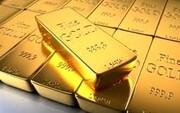قیمت جهانی طلا امروز ۱۲ آذر