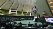 نمایندگان طرح «اقدام راهبردی برای لغو تحریمها» را اصلاح کردند