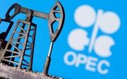 توافق وزیران نفت گروه اوپک پلاس با افزایش تولید نفت