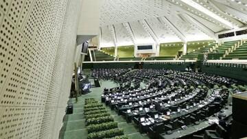 ایرادات شکلی و ماهیتی مصوبه ضد برجامی مجلس