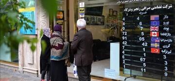 قیمتها در بازار طلا و سکه صعودی شد/ نرخ انواع سکه و طلا ۱۳ آذر ۹۹