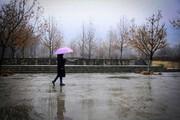 آخرین وضعیت آب و هوای کشور / ورود سامانه جدید بارشی از جنوب غرب