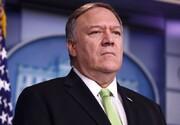 پامپئو مدعی شد: ایران مشتاق مذاکره است