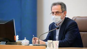 کدام مشاغل تهران شنبه ۱۵ آذر باز است؟