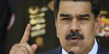 پیشنهاد عجیب نماینده ویژه آمریکا در امور ونزوئلا به همسر مادورو