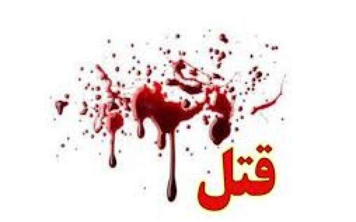 دختر ۱۵ساله تهرانی به قتل رسید/ جسد در حیاط خانه کشف شد
