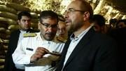 جنجالهای فراگیر یک مصوبه / اتخاذ موضع مخالف دبیرخانه شورای عالی امنیت ملی نسبت به رئیس
