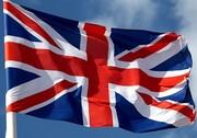 انگلیس تحریمهایی را علیه روسیه، ونزوئلا، پاکستان و گامبیا اعمال کرد