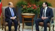 میشل عون کابینه پیشنهادی سعد حریری را رد کرد