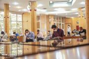 آخرین مهلت ثبتنام در کنکور ارشد ۱۴۰۰/ آمار ثبتنام کنندگان اعلام شد