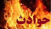 آتش سوزی مرگبار در خانه سالمندان / فیلم