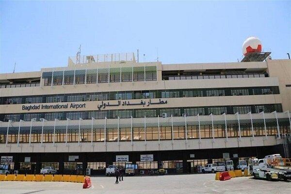 انفجار در فرودگاه بینالمللی «بغداد»