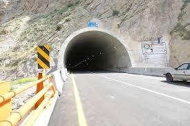 جاده هراز یکشنبه و دوشنبه مسدود است