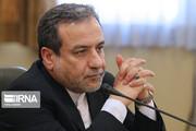 سند جامع راهبردی ایران و افغانستان نقش مهمی در تحکیم روابط دو کشور دارد