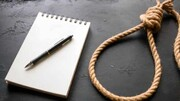 پسر ۱۷ ساله در آبادان خودکشی کرد