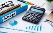 دو سناریوی تامین منابع دو برابر شدن یارانه نقدی توسط مجلس