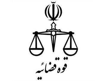 افتتاح شعبه شورای حل اختلاف ویژه زرتشتیان