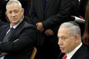اختلافات میان نتانیاهو و گانتس بالا گرفت