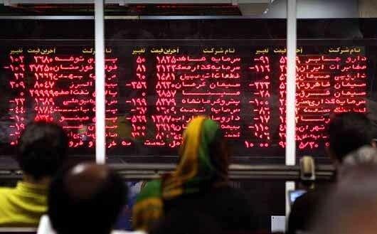سقوط آزاد بورس ادامه دارد/ شاخص ۲۷ هزار واحد ریخت