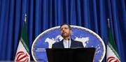 واکنش وزارت امور خارجه به تصویب قطعنامه حقوق بشری علیه ایران در سازمان ملل