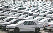 شوک به بازار خودرو   کاهش شدید قیمت پژو در یک ماه / جزئیات