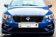 تصاویر محصول جدید ایران خودرو به نام «تارا»