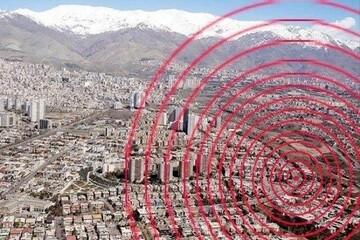 جزئیات وقوع زلزله در تهران