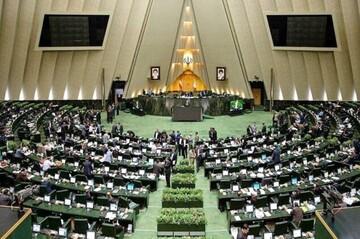 محکومیت قطعنامه ضدایرانی پارلمان اروپا در کمیسیون امنیت ملی مجلس