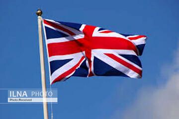 یک تبعه انگلیسی در آمریکا به ۲ سال حبس محکوم شد