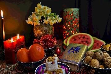 شب یلدا سال آینده در فهرست میراث یونسکو ثبت میشود